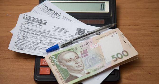 В Украине увеличат штрафы за долги по коммуналке