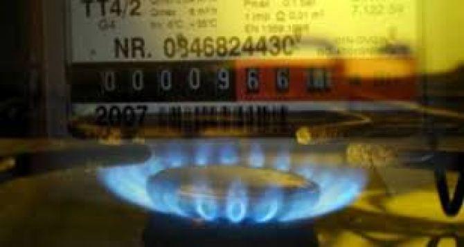 Цены на газ для украинцев будут рассчитывать по-новому