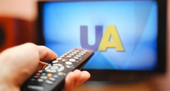 Какие телеканалы и радиостанции будут вещать в Луганской области