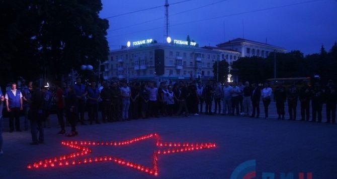В Луганске на рассвете зажгли свечи в память о погибших в годы Великой Отечественной