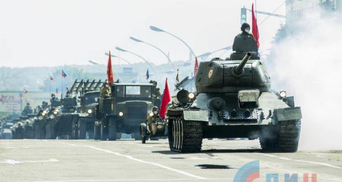 В Луганске проходит Парад Великой Победы