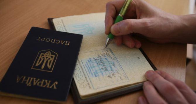 Изменились правила регистрации места проживания в Украине
