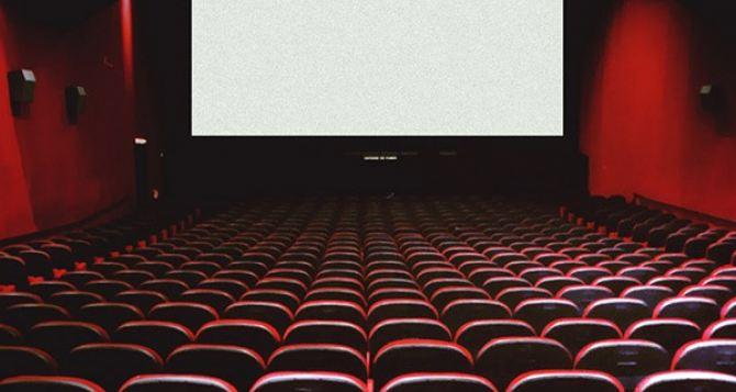 Две крупные сети кинотеатров в Украине планируют открыть 2июля