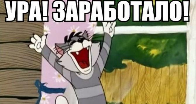 В Луганске начала работать мобильная связь Vodafon. Но возможны сбои и отключения