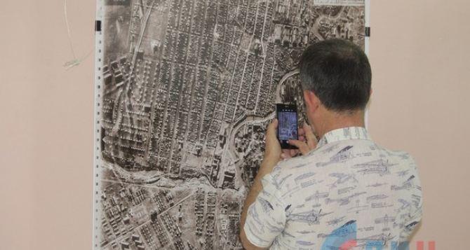 В Луганске показали фото города сделанные в 1943 году из секретных архивов США