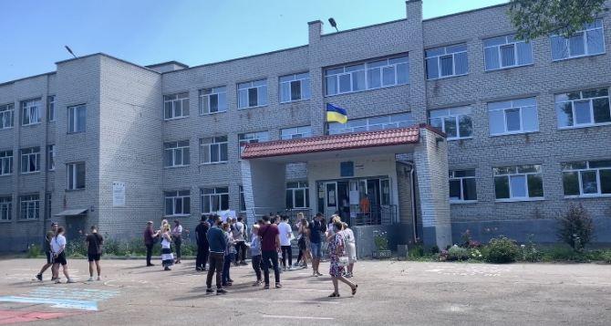 Как прошел ВНО в Луганской области. Мнение организаторов и участников