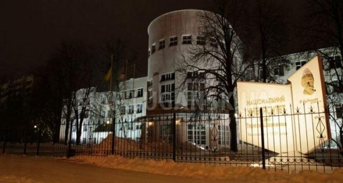 Луганским студентам нужно менять ВУЗ или сдавать академическую разницу. Время не ждет