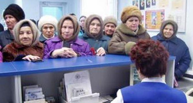 В Луганске за пять месяцев половина пенсионеров провели сверку с Пенсионным Фондом
