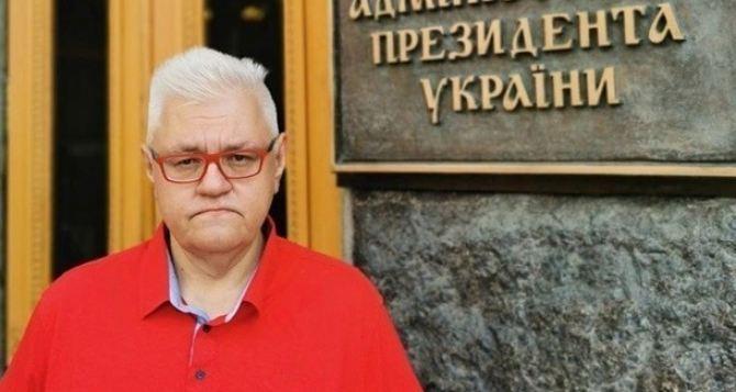 Мирный процесс на Донбассе тормозится ближайшим окружением Зеленского