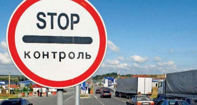 Ситуация на КПП Донбасса