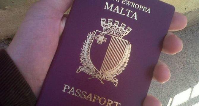 Гражданство Мальты как страховка на будущее: нюансы получения инвестиционного документа