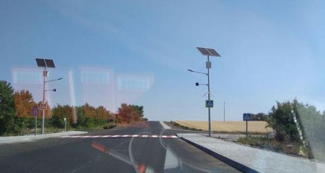 Светофоры с солнечными батареями устанавливают в Луганской области