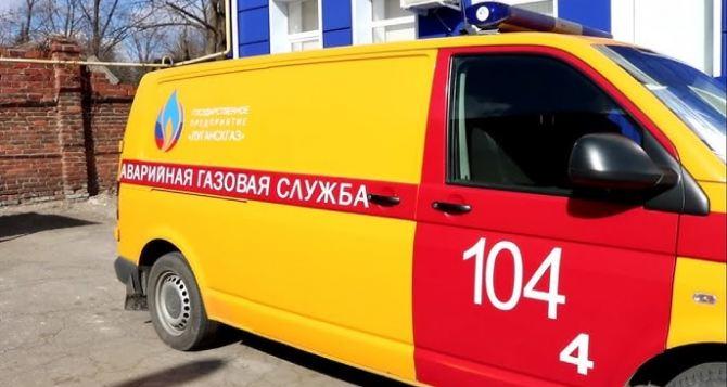Завтра без газа останутся Суходольск и Свердловск