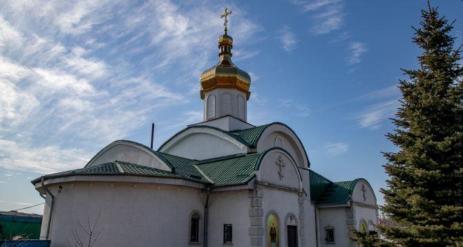 В Луганске днем 15июля без существенных осадков, до 23 градусов тепла