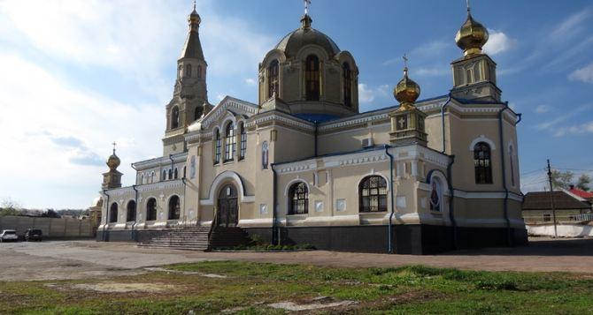 Экскурсия по Луганску: Свято-Петропавловский кафедральный собор (видео)