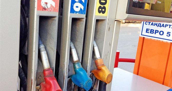 Цены на АЗС Луганска на бензин, дизель и газ