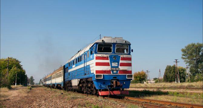 В Луганской области запускают новый старый поезд № 6482