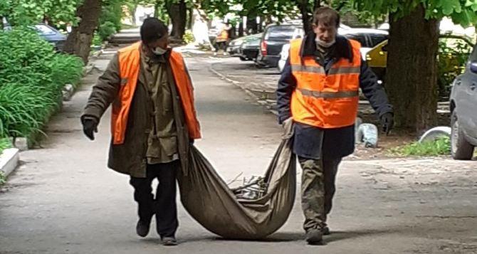 За что платят луганчане, когда отправляют платеж «за коммунальные услуги»