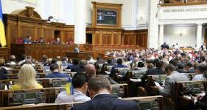В Луганской области предусмотрено создать 8 районов