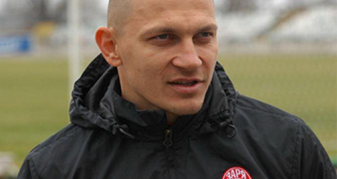 Никита Каменюка закончил карьеру игрока, проведя в футболке «Зари» 350 матчей