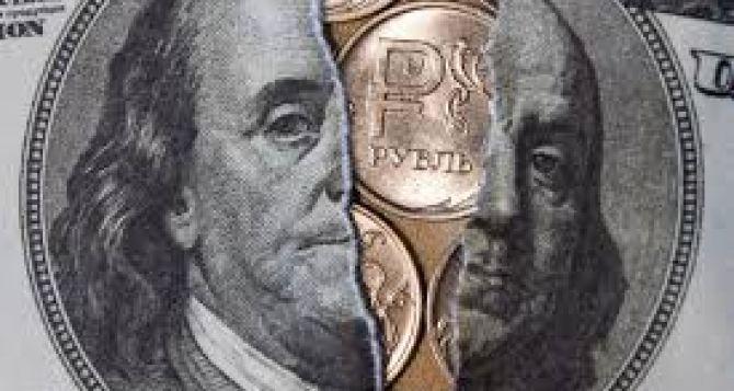 Курс валют в Луганске на 22июля