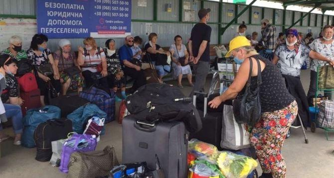 Изменено количество денег, которые можно перемещать через КПВВ «Станица Луганская»