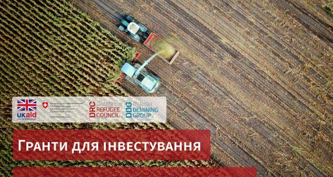До $ 100 тыс. на реализацию идеи: DRC-DDG предлагает соинвестирование для проектов на Донбассе