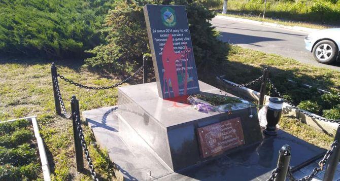 В Лисичанске облили краской памятник погибшим бойцам АТО