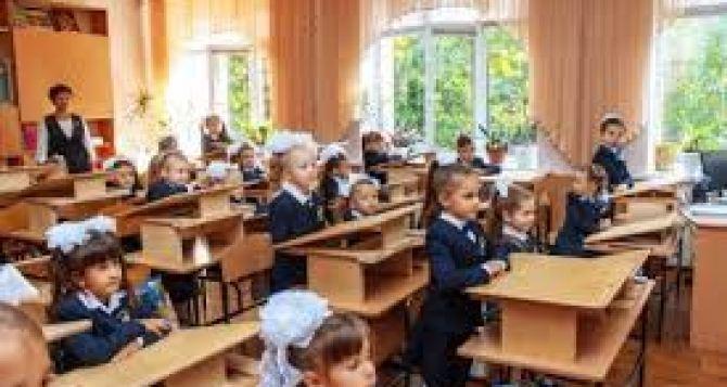 В школу 1сентября пойдут почти 10 тысяч первоклассников