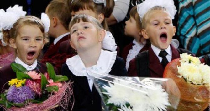 Родителям луганских первоклассников дали рекомендации по подготовке ребенка к школе
