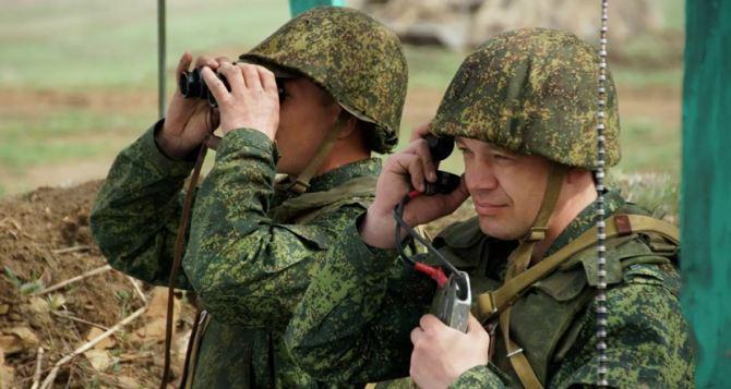 Войска в Луганске готовы к выполнению условий дополнительных мер контроля действующего режима прекращения огня