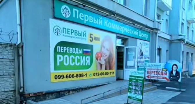 В центре Луганска человек в маске и с автоматом ограбил офис Первого коммерческого центра