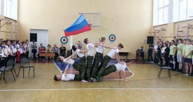 Класс «МЧС» откроют в Луганской школе