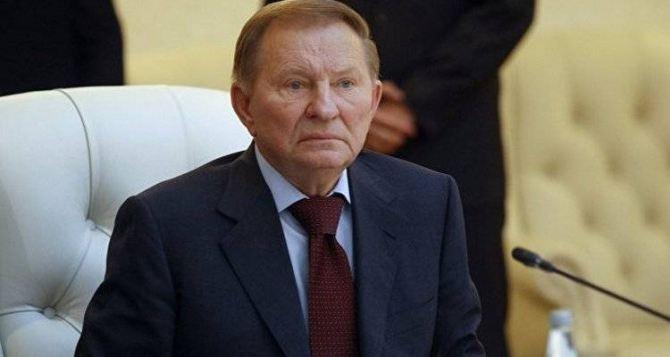 Леонид Кучма выходит из Трехсторонней контактной группы