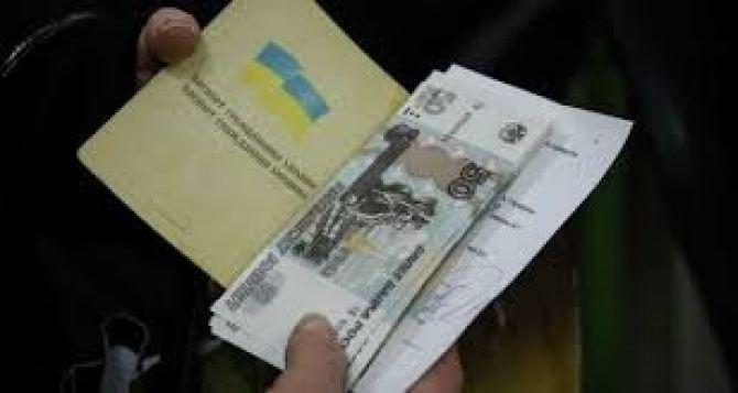 В Луганске заявили, что около 600 тыс. жителей получили социальные выплаты в июле