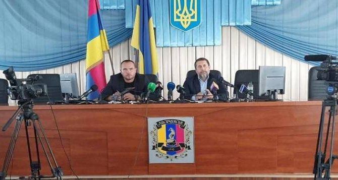 Главой Лисичанской военно-гражданской администрации стал военный прокурор из Мариуполя. ФОТО