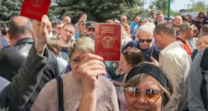 В «ЛНР» выдали полмиллиона паспортов
