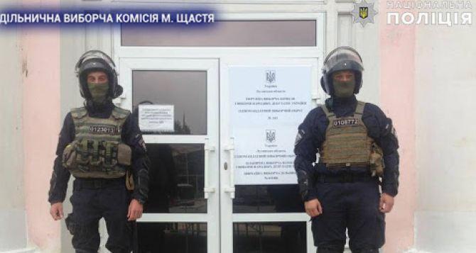 Законных оснований не проводить местные выборы в Луганской области нет,— КИУ