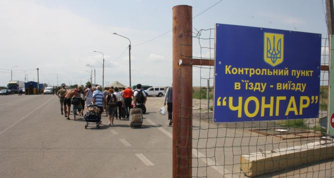 Причины, по которым теперь можно попасть в Крым гражданам Украины