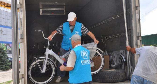 Из ООН соцработникам Свердловска прислали 30 велосипедов. ФОТО