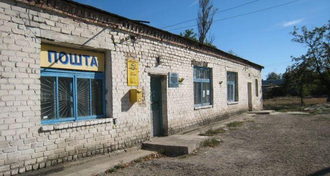 Мирный житель подорвался на взрывном устройстве у села Обозное
