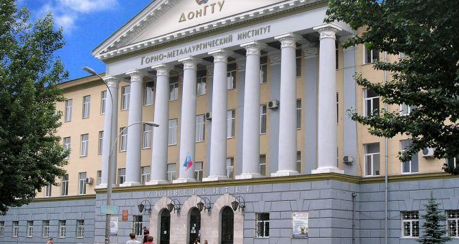 Назначен новый руководитель Донбасского государственного технического института в Алчевске