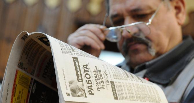 Предпенсионера не могут не взять на работу и не могут уволить. Новый закон принят в Луганске