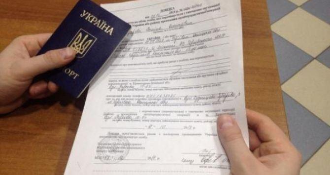 Как луганчанам получить помощь на погребение пенсионера в Пенсионном фонде Украины