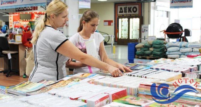 Школьная ярмарка в луганском «Стройцентре» продлится до 15сентября