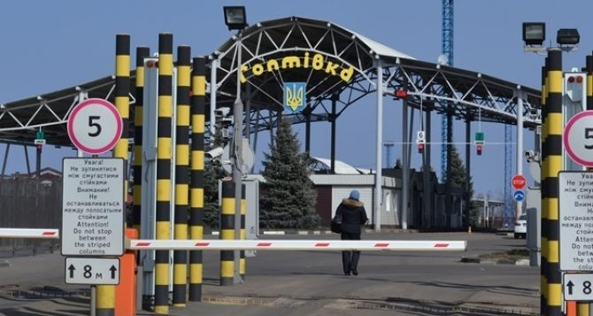 Отмена самоизоляции при пересечении государственной границы Украины со стороныРФ не распространяется на линию разграничения