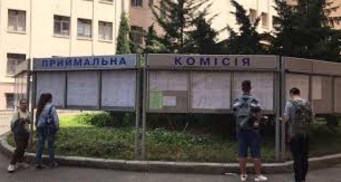 Абитуриенты из Луганска еще могут стать студентами украинских ВУЗов