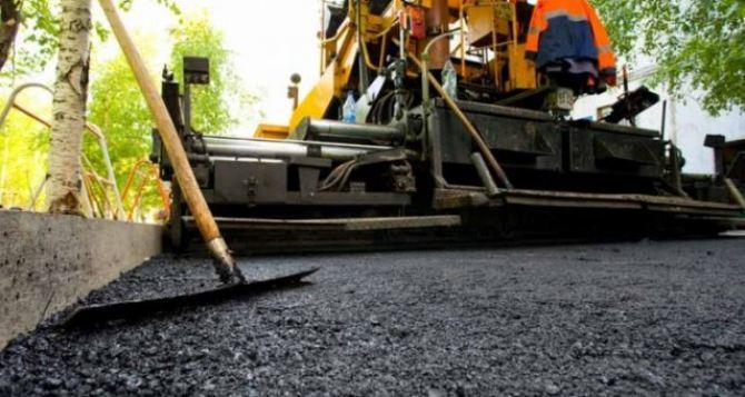 Начат ремонт дороги от Старобельска к Новоайдару