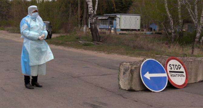 Славяносербск закрыли на карантин из-за вспышки заболевания COVID-19. Транспортное сообщение отменено до особого распоряжения