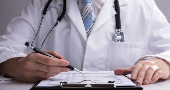 В луганском медуниверситете продлили набор по специальностям «Педиатрия» и «Фармация»